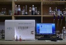 中西多元素快速分析仪型号:DHF84