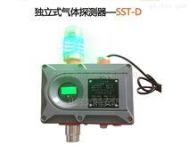 河北唐山SST-D氧气泄漏报警器 物联监测