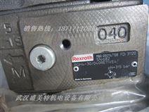力士乐高压齿轮泵PGH5-3X/160RE11VU2
