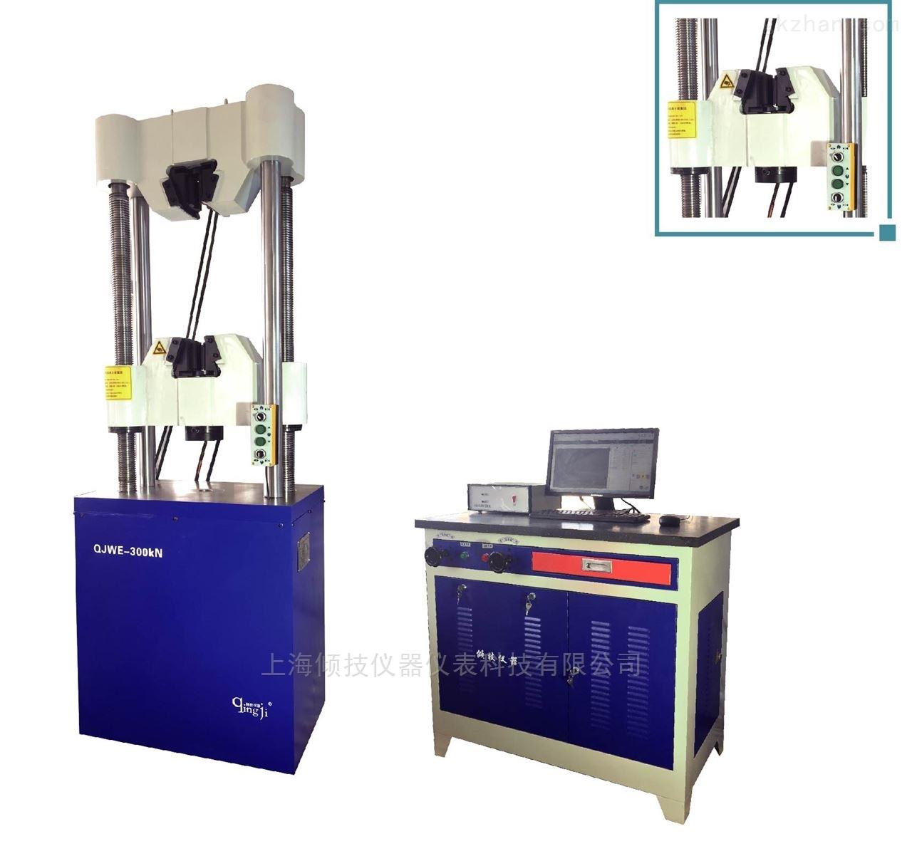 电液伺服压剪试验机