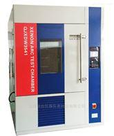 QJXDW3541氙弧灯光稳定性试验箱