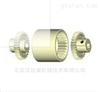 德國原裝進口KTR型曲面齒聯軸器