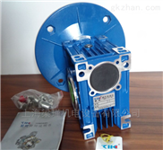 NMRW030 自动化设备配套减速机