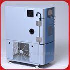 小型环境试验箱价格容积22升负40度