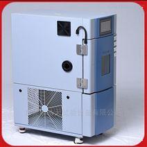 小型环境试验箱价格容积22升-60度