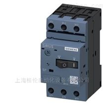德国SIEMENS西门子特价断路器3RV1011-1GA10