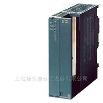 SIEMENS西门子电源模块6ES7340-1AH02-0AE0