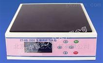 中西米顿罗液压隔膜计量泵