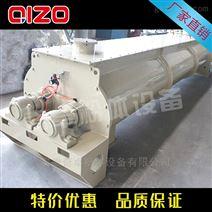液体搅拌机、化工行业专业混合机