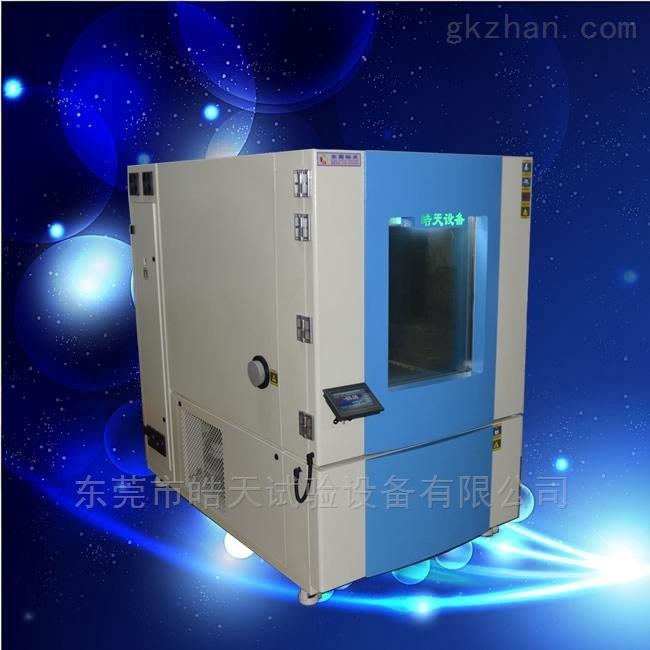可程式高低温交变湿热试验箱厂家