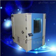 THD-800PF-800L大型恒温恒湿机-60℃调温调湿试验箱