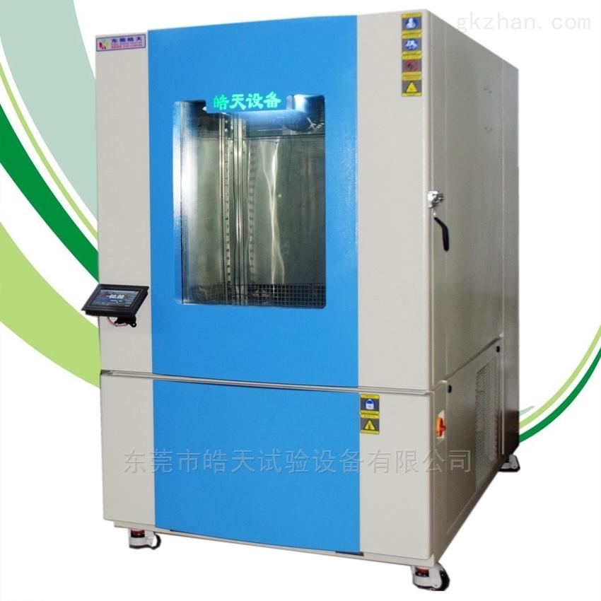 新款高低温试验箱大型仪器全程节能设备