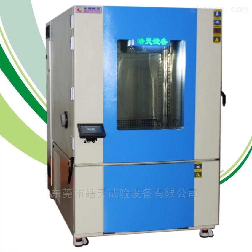 高低温湿热试验箱负40到150度 高雅蓝色版