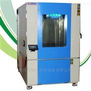 生产温湿度高低温湿热模拟试验箱