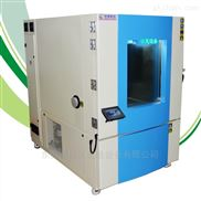 THD-030PF高低温试验箱