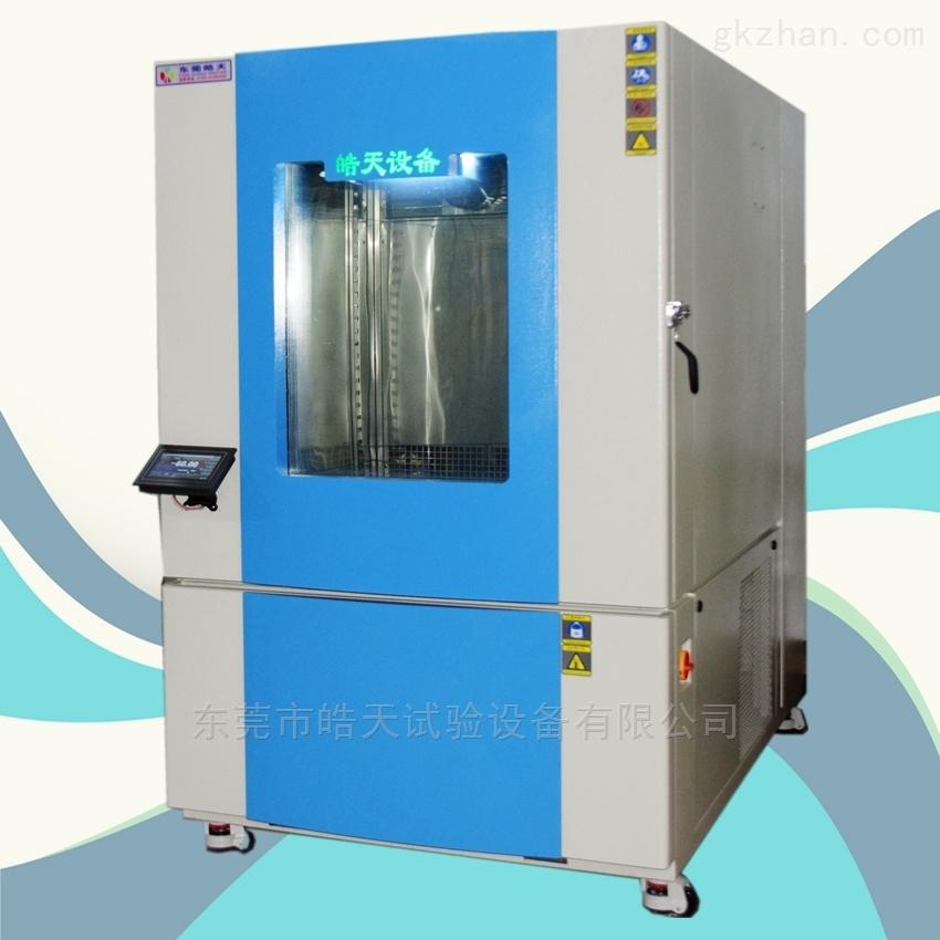 温湿度交变控制试验箱高低温机专业定制