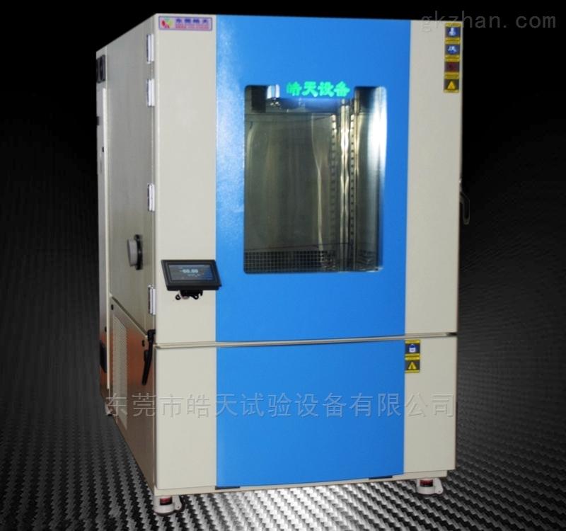 升级版大型程控式恒温恒湿试验箱专业维修