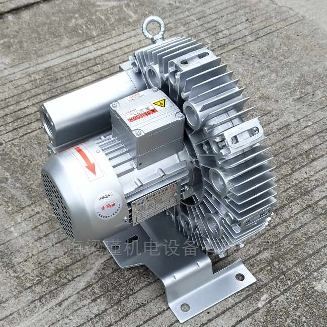 1.5KW气环式漩涡气泵