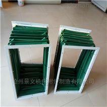 纺织机械设备密封长方形风道软连接价格