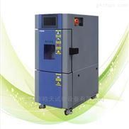 恒温恒湿试验机智能制温制湿机