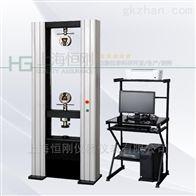 北京落地式电子万能试验机供应商