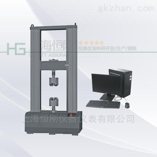 电脑式万能材料试验机20KN的多少钱一台