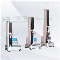 0-5KN数显万能材料试验机恒刚生产商