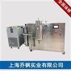 QFN-GD系列高温喷雾干燥机