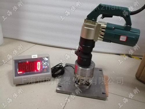 电动扭矩扳手校验仪