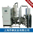QFN-BL-D系列闭路循环低温喷雾干燥机