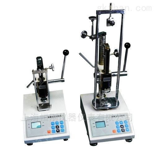 10-50N可连接电脑弹簧拉伸压缩试验机