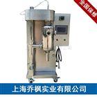 上海实验型喷雾干燥机