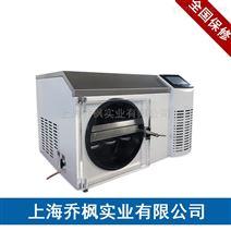 實驗型 電加熱臺式原位冷凍干燥機