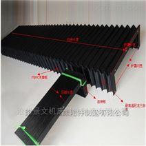 江苏印刷机械方形风琴防护罩报价