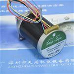 103H7523-8051日本三洋SANYO步进电机