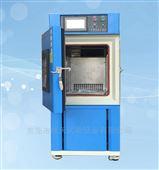 程式温湿度环境试验箱