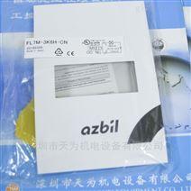 日本山武AZBIL圆柱型接近开关