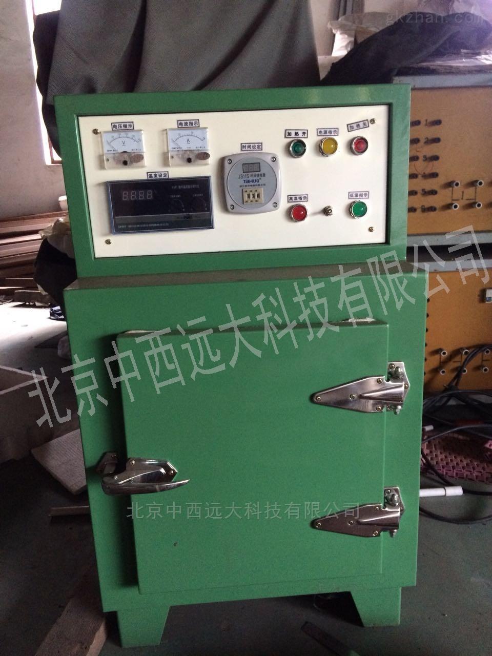 中西远红外高低温自控焊条烘箱