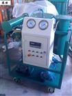 (100L)多功能真空滤油机