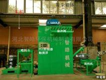 2019智皓800全自動石塑大板磨粉機新機上線