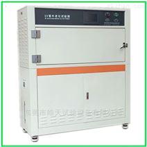 涂料人工紫外耐气候试验箱