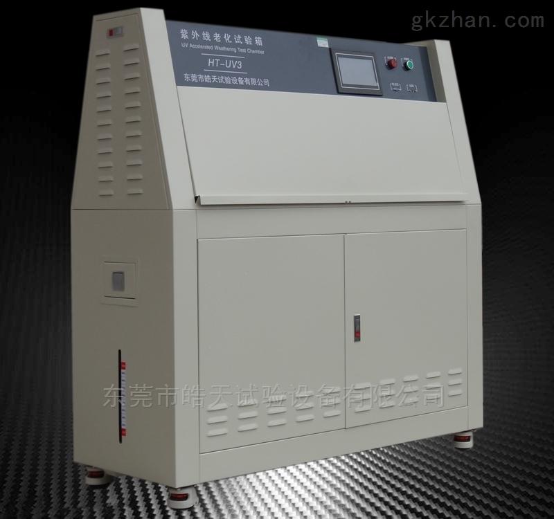 UV荧光灯紫外线老化试验机