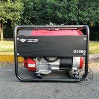 SG3500三千瓦汽油发电机批发多少钱