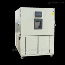 数控式快速温变试验箱生产厂家