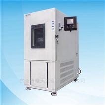 河南快速温度箱 225L 直接厂家