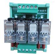 TK-4MR PLC拓展模块 松乐继电器隔离型