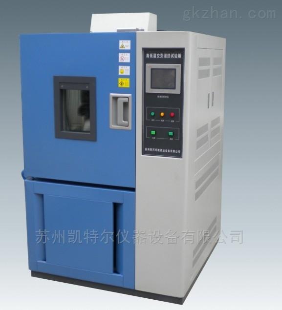 K-WK4010江苏可程式恒温恒湿试验箱生产厂家
