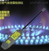 中西可燃气体泄露检测仪型号:TPI-725L