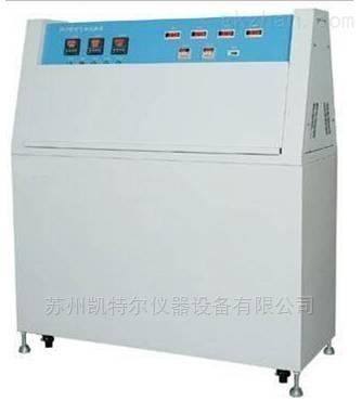 河南省物理特性分析仪器紫外老化试验箱方法