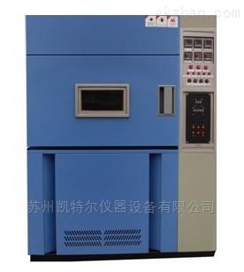 K-SN500/900氙灯老化试验箱厂家-苏州凯特尔